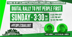 Join the digital rally for a #PeoplesBailout